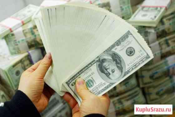 Мы выдаем кредиты всем лицам с процентной ставкой 2% Москва