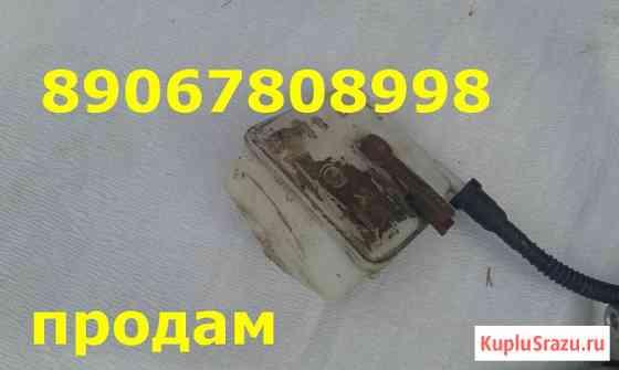 Бачок главного тормозного цилиндра ситроен берлинго citroen berlingo Краснодар