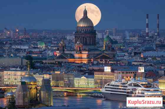 Виват санкт-петербург Москва