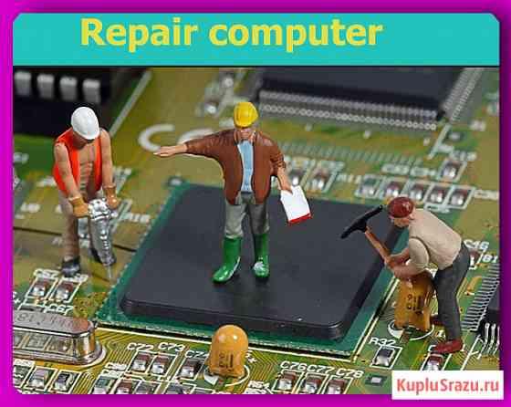 Замена чипа и видеоматрицы при ремонте ноутбуков, нетбуков Пятигорск
