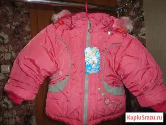 Курточка Sky Scorpion зимняя новая р. 1,5-4 года Киров