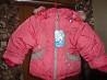 Курточка Sky Scorpion зимняя новая р. 1,5-4 года