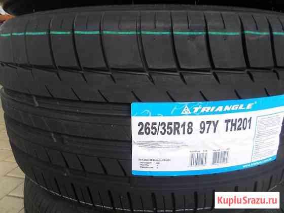 Новые летние шины 265/35 R18 Triangle TH201 Sportex Краснодар