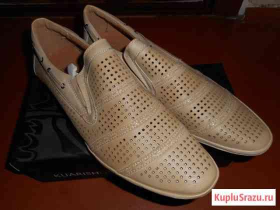 Туфли мужские новые размер 42 Киров