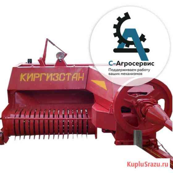 Ремонт редуктора пресс подборщика киргизстан
