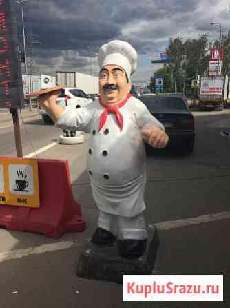 Скульптура повара Москва