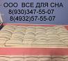 Матрасы на простые и выкатные кровати