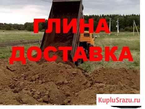 Глина любых видов от 1 до 25 тонн доставка Иркутск
