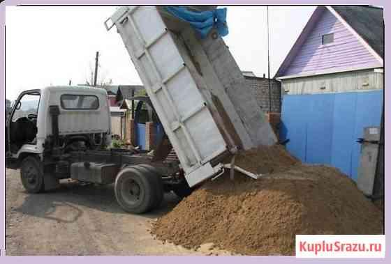 Песок серый желтый любого вида от 1 до 25 тонн доставим Иркутск