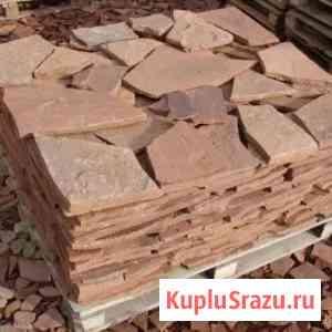 Плитняк-Камень Серый-Красный доставка в любых объемах Иркутск