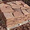 Плитняк-Камень Серый-Красный доставка в любых объемах