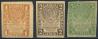 Расчетные знаки 1919 г