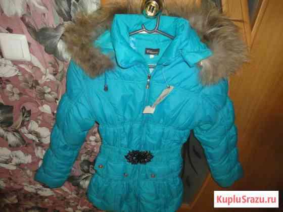 Курточка детская зимняя размер 38 (146-152) Киров