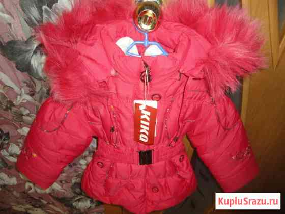 Курточка детская зимняя р 98-104 см (2-4 года) Киров
