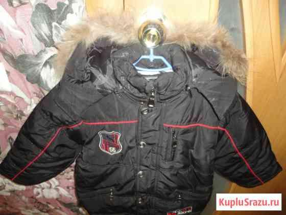 Курточка детская зимняя новая 98-104 см (2-4 года) Киров