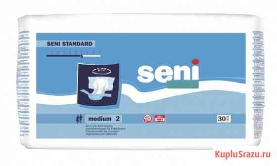 Подгузники для взрослых, дышащие, Seni Air, размер М (2) Санкт-Петербург