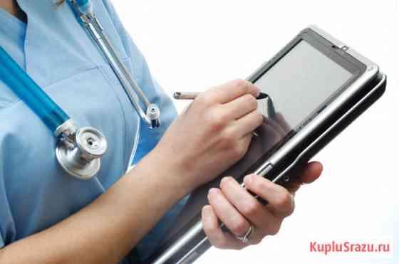 Купить : Услуги медицины - диагностика и лечение Владимир