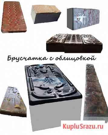 Тротуарная плитка, брусчатка и стройматериалы под мрамор от производителя Нижний Новгород