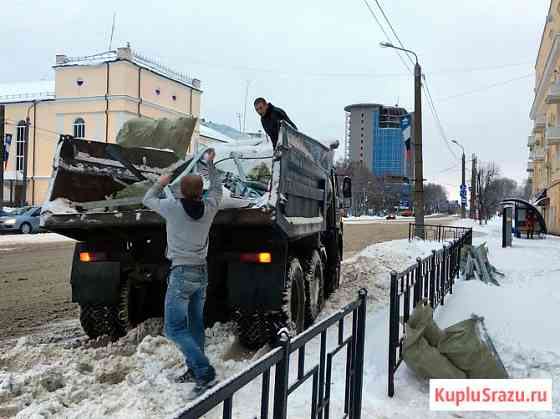 Вывоз строительного мусора в Смоленске Смоленск