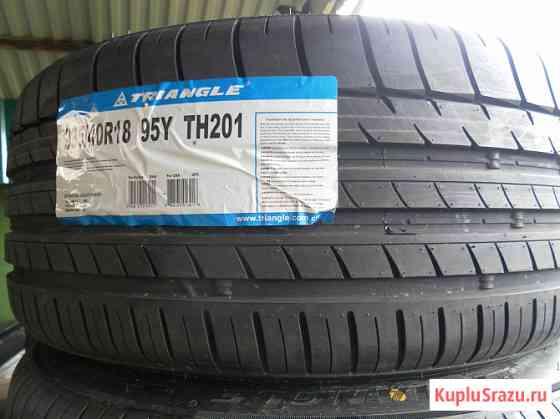 Новые летние шины 235/40 R18 Triangle TH201 Sportex Краснодар