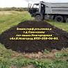 Земля торф песок щебень пгс отсев вывоз мус 5-15Т