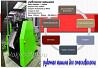 Оборудование и материалы | базальтовое волокно для армирования