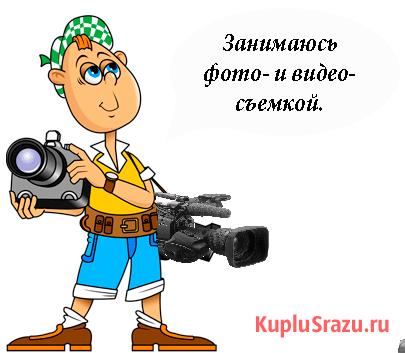 Видеосъёмка Ставрополь
