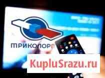 Установка, обмен и ремонт Триколор на даче в Ногинском районе Ногинск