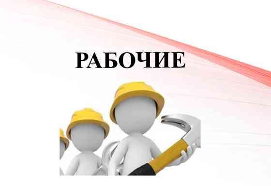 Удостоверения рабочих для Барнаула Барнаул