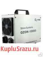 Озонирование. Удаление запахов без химии Тула