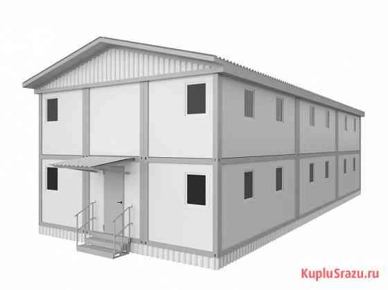 Модульные здания из сборно-разборных блок-контейнеров Барнаул