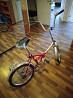Продаю складной велосипед Denton Travel 20