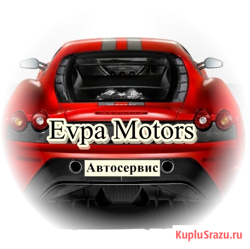 Замена масла КПП, двигателя, раздатка Евпатория