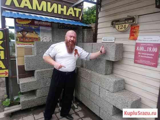 Производство арболит блока в Крыму Севастополь