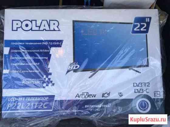 Телевизор новый 22 диагональ Волгоград
