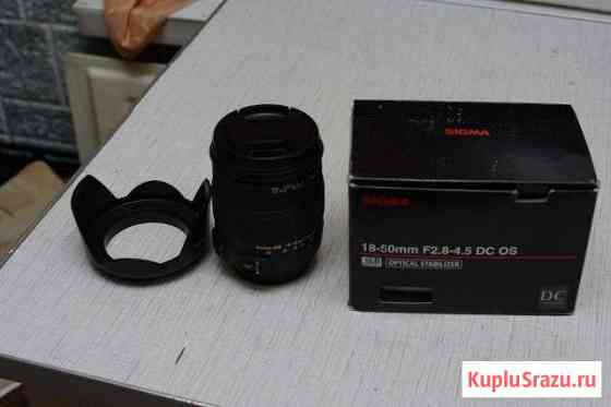 Обьектив Sigma AF 18-50mm f/2.8-4.5 DC для Nikon Ижевск