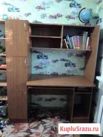 Продам письменный стол Димитровград
