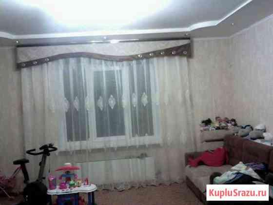 Пошив штор Омск