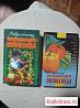 Книги для овощеводов