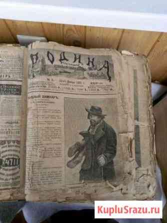 Журнал Родина 3-52 номер 1902 год Москва