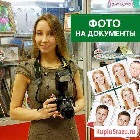 Администратор, дизайнер копи-центра Санкт-Петербург