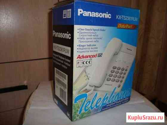 Новый телефон Panasonic KX-TS2361RUW Череповец