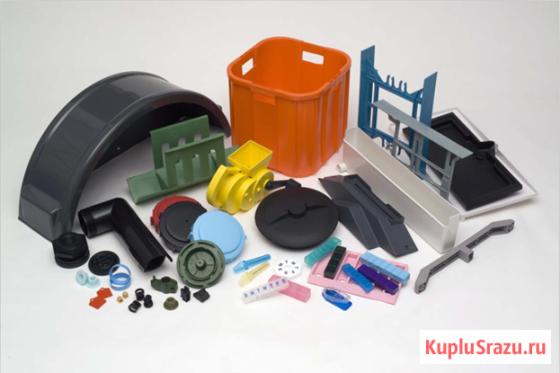 Литье пластмассовых деталей из полимерных материалов на пресс-формах Москва