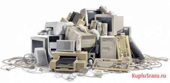 Утилизация оргтехники, электронного оборудования Москва
