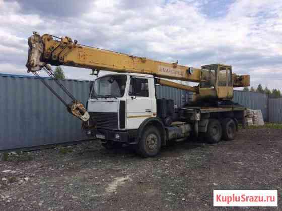 Ивановец 32 тонны 31 метр Екатеринбург
