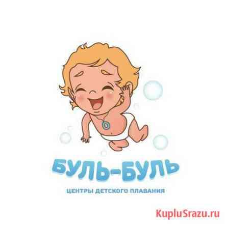 Администратор детского центра Ульяновск