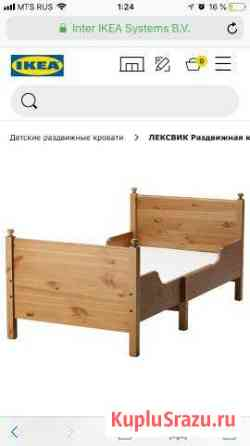 Кровать IKEA Лексвик Марфино