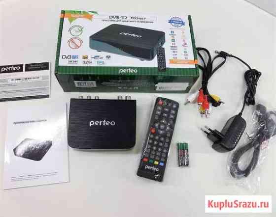 Цифровой ресивер DVB-T2 Perfeo. Магазин Челябинск