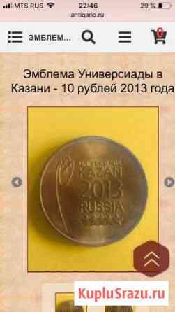 Монеты Мостовской