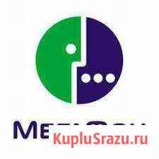 Специалист офиса продаж и обслуживания мегафон Мирный